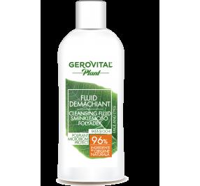 Γαλάκτωμα Καθαρισμού Microbiom Protect